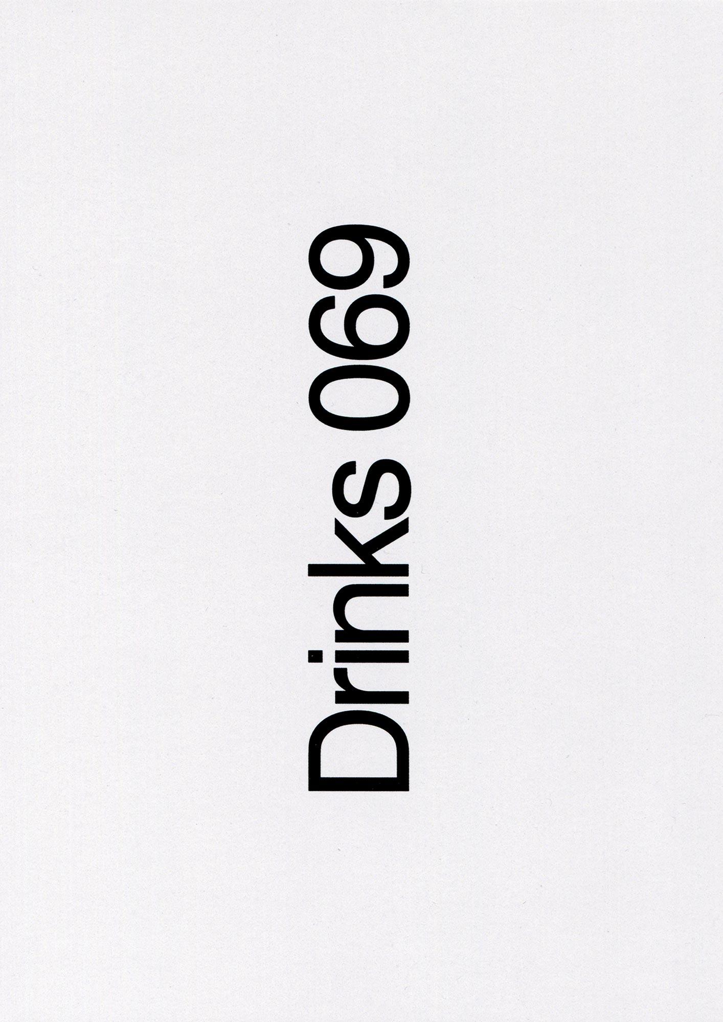 Drinks 069 1